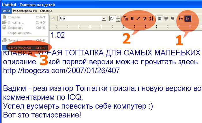 rp_screen.jpg