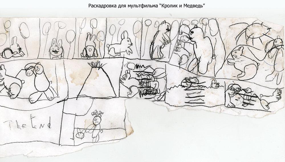 Шрек 3 картинки из мультфильма