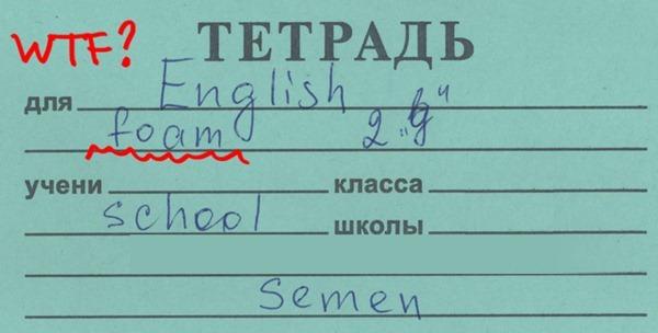 Как правильно подписать тетрадь по английскому языку