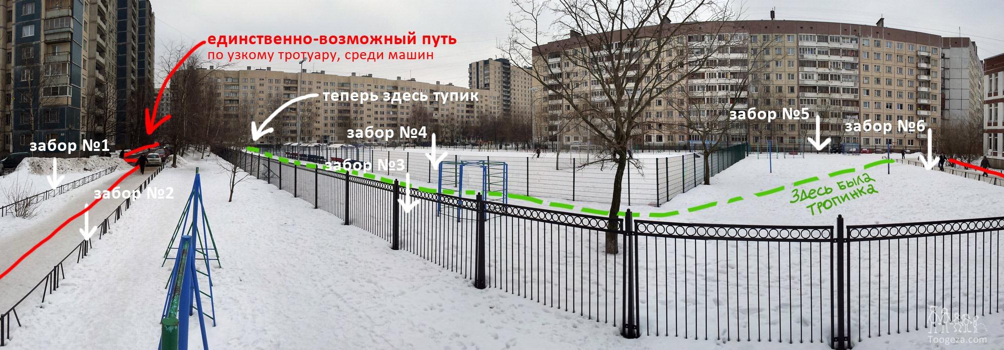 https://toogeza.com/wp-content/uploads/2013/02/zabor-panorama-02.jpg