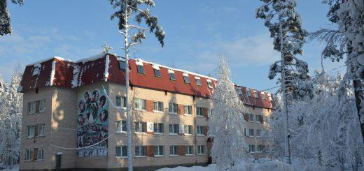 Основной корпус, где проживают дети / фотография с сайта GreenGorod.ru