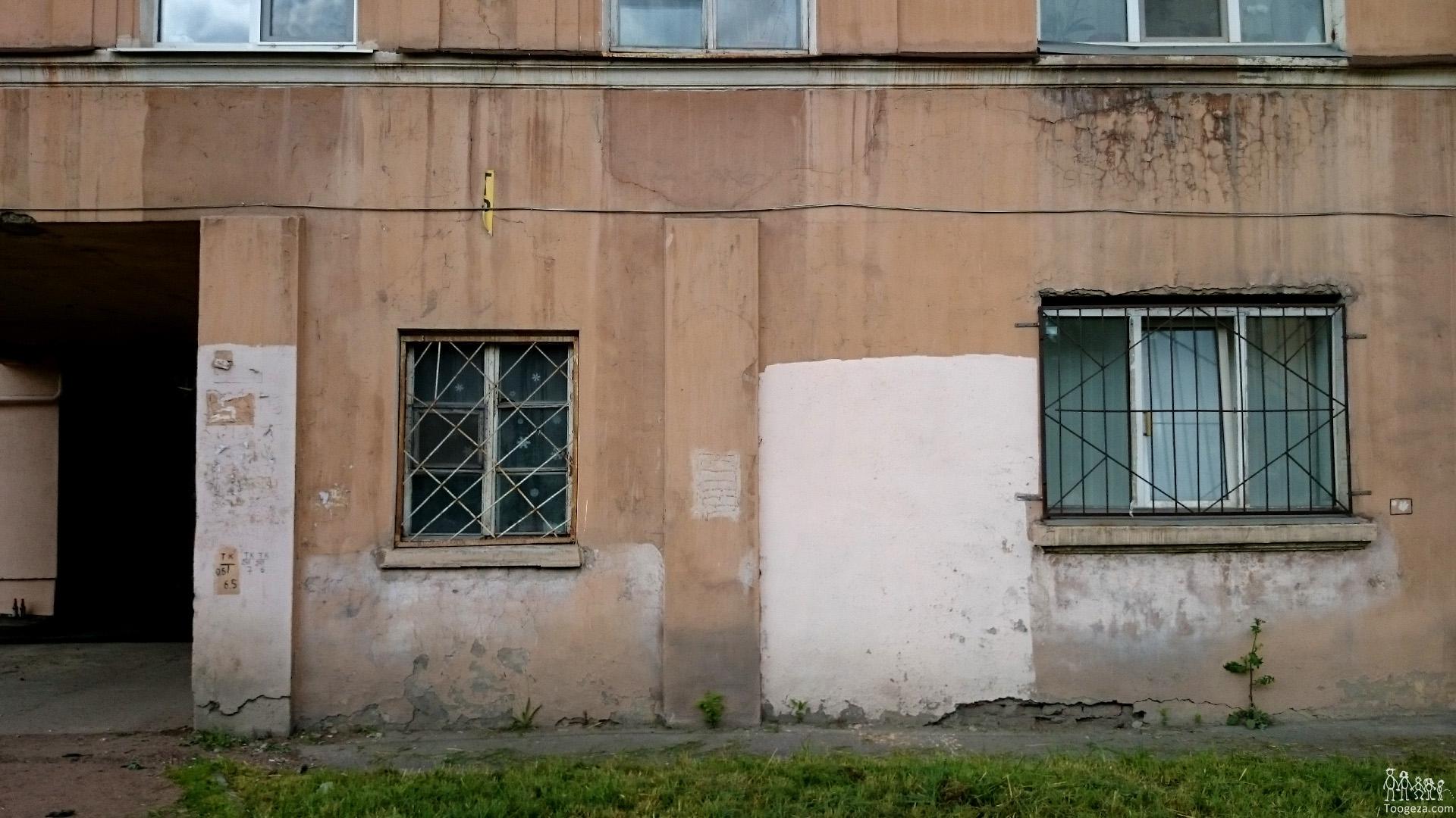 У соседки в окне 5 фотография