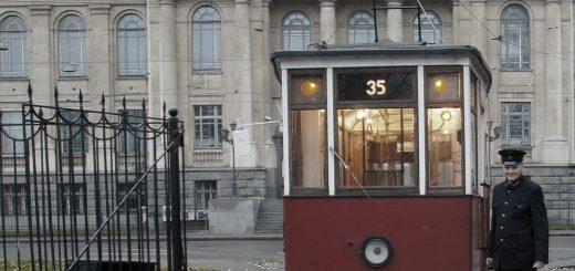 трамвайный музей