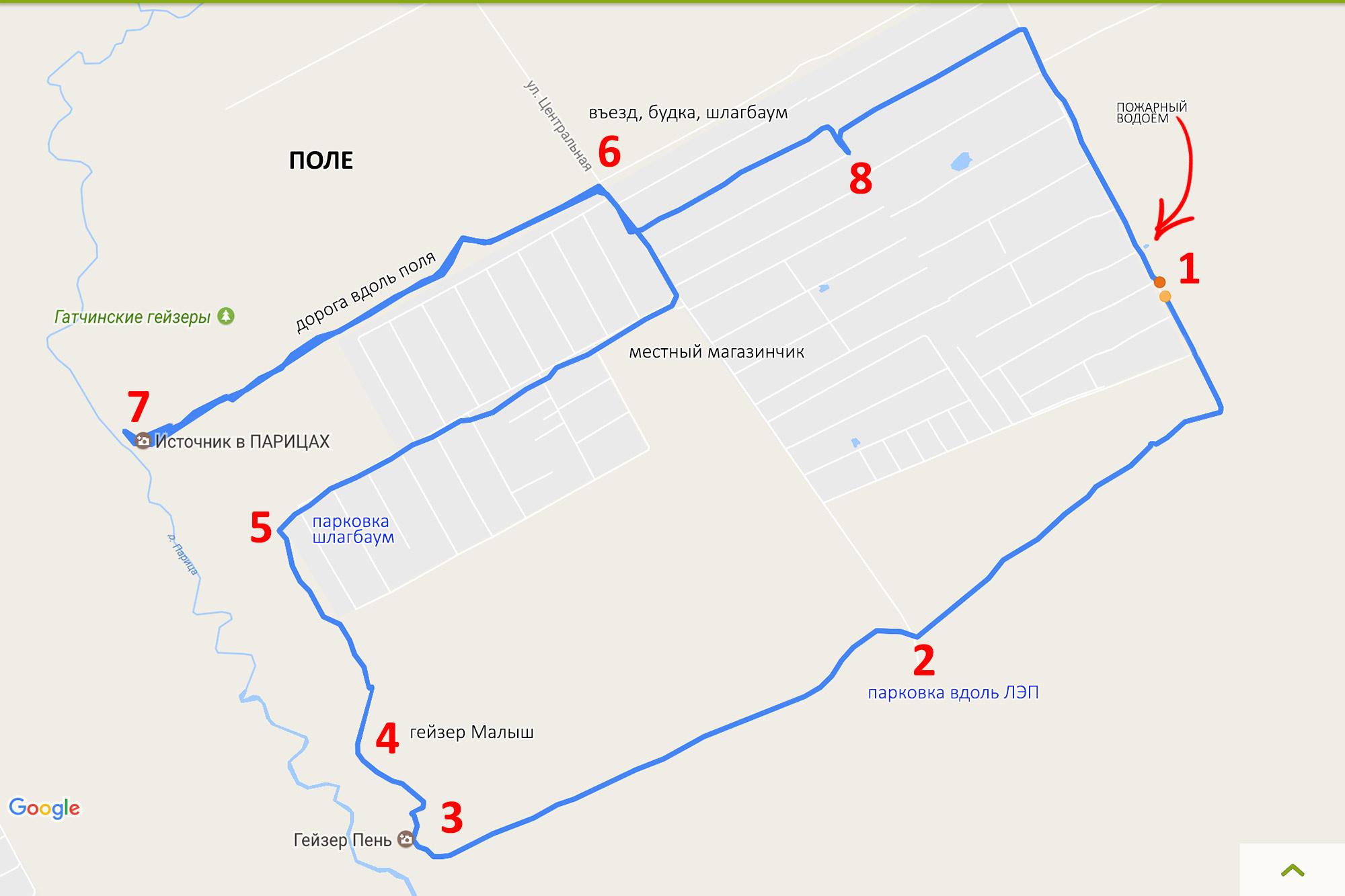 Карта-поиска-Гейзеров