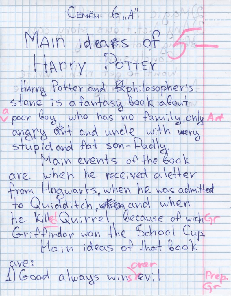 Main Ideas of Harry Potter page 2